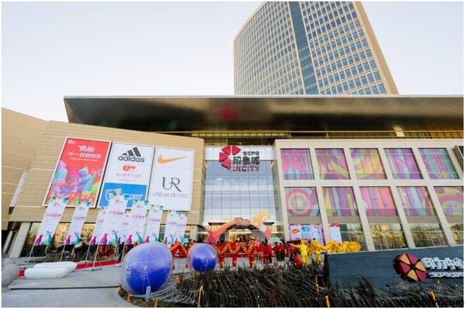 天津印力中心