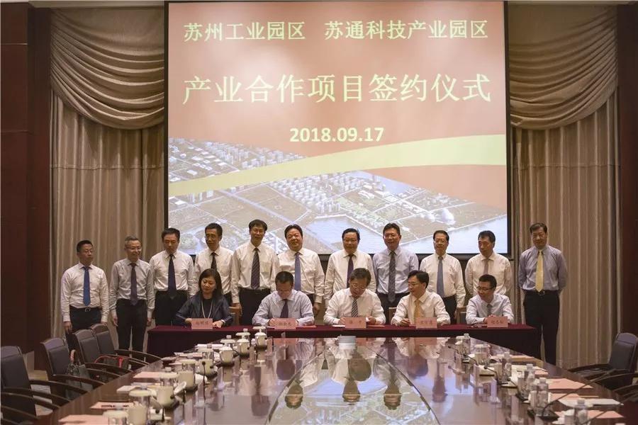 苏通科技产业园
